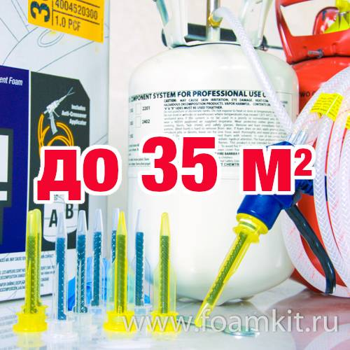 Комплект Touch'n Seal Foam Kit 300