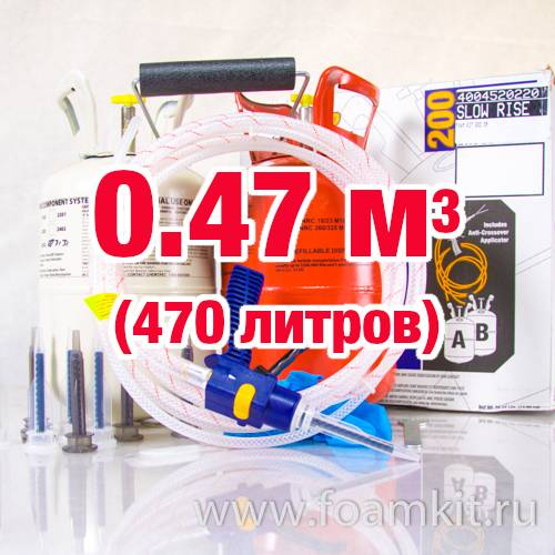 Комплект Touch'n Seal Foam Kit 200 Slow Rise