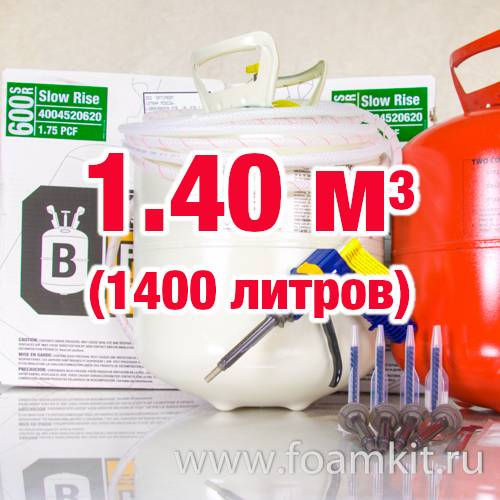 Комплект Touch'n Seal Foam Kit 600 Slow Rise